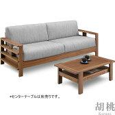 ソファ 3人掛け ソファー 北欧 幅180cm ファブリック シンプル 木製 布製 布地 ノックダウン式 送料無料 楽天 通販