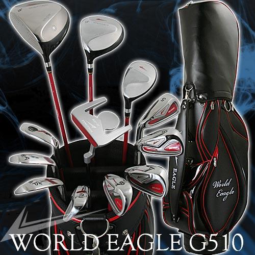 ワールドイーグル G510 メンズ16点ゴルフクラブセット <送料無料>初心者~中級者向け♪