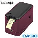 CASIO memopri メモプリ MEP-B10 レッド スマートフォン/パソコン入力モデル