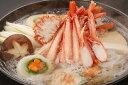卸業者直送!特別価格!!紅ズワイガニの殻を食べやすくカット♪ボイル紅ずわいがに鍋セット 1kg <直送D商品>
