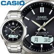 カシオ ウェーブセプター M630D メンズ ブラック ステンレスバンド マルチバンド6 ソーラー電波時計 CASIO Wave Ceptor
