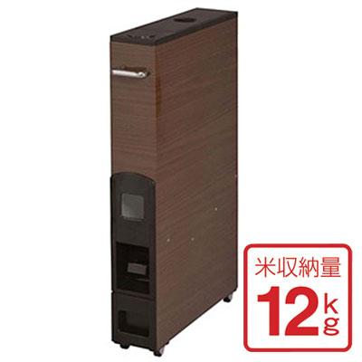 スリムライスボックス 12kg 木目 (限定カラー) 無洗米対応 キャスター付き