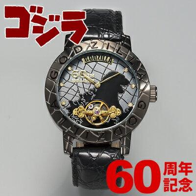 ゴジラ GODZILLA 生誕60周年記念 ウオッチ 世界限定 1954本 腕時計