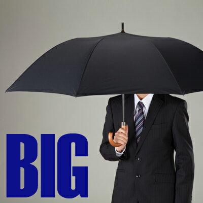 BIG 折りたたみ傘 ビッグサイズ ショートワイドタイプ 芸能人も愛用!折傘とは思えない大きさにびっくり!!
