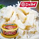ニッスイ 帆立貝柱水煮 フレーク 24缶セット 日本水産 ホタテ 帆立 貝柱 缶詰