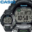 カシオ フィズ スポーツウオッチ STB-1000 ブラック 樹脂バンド フィットネスデータ表示 ミュージックコントロール 電話/メール受信通知iPhone用フィットネスアプリケーション連携 CASIO PHYS Bluetooth SMART LINK