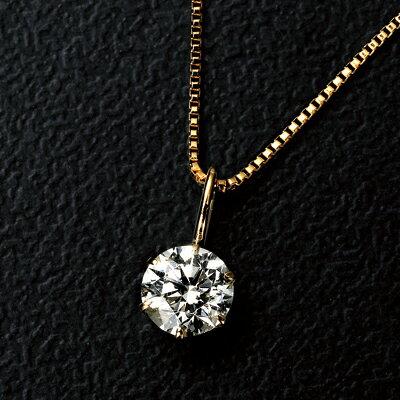 SIクラス 18金 0.3ct イエローダイヤ ペンダント 33090 鑑定書付き ( ダイヤモンド / 一粒石 / SIクラス / K18 / GOODカット / ペンダント / 0.3カラット ) 気持ちまで明るくさせるビタミンカラーのペンダント。