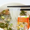 春雨スープ 5種 60食セット わかめ醤油味 かきたま海鮮風塩味 韓国風チゲ味 グリーンカレー風 野菜スープ