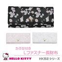 Hello Kitty (ハローキティ) かぶせ付き Lファスナー長財布 HK52-8 長財布 HK52シリーズ サンリオ