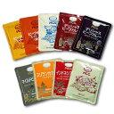 神戸発スパイス香るアジアンカレーバラエティーセット国産-アジアンカレー 9種セット