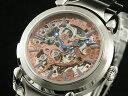 南イタリア発フォーマル&カジュアルスタイルで日本デビュー。【BVONOボーノ】フルスケルトン自動巻き腕時計 B-5535-9