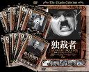 ★喜劇王チャップリン!不朽の名作!色褪せぬ作品の数々が此処に・・・チャップリン (日本語字幕) DVD 9枚組