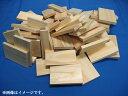『ヒノキ』無節の桧工作材料の端材 板(中)国産 夏休みの工作 宿題に DIY 木材 切れ端材 模型製作 パーツ ひのき 桧 檜 ヒノキ