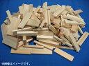 『ヒノキ』無節の桧工作材料の端材 (小)国産 夏休みの工作 宿題に DIY 木材 切れ端材 模型製作 パーツ ひのき 桧 檜 ヒノキ