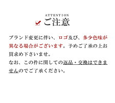 2WAY[�����å��ޤ��֤�]�ߥɥ륫�åȥɥ졼�ץ֡���
