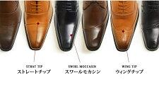 20種類から選べる本革日本製ビジネスシューズ2足セット