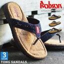 【Bobson ボブソン】サンダル メンズ トングサンダル コンフォートサンダル デニム クロスベルト フラットサンダル ビーチサンダル 大人 防滑 軽量 屈曲 靴 メンズシューズ/【あす楽対応】2021 秋新作 トレンド