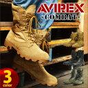【送料無料】【AVIREX アビレックス】メンズ ブーツ メンズブーツ COMBAT コンバット 本革 レザー スエード コンバットブーツ エンジニアブーツ ライダース 革靴 牛革 av2001【取り寄せ】