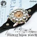 【送料無料 あす楽対応】フラワー ビジューの腕時計 アクセサ...