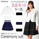 【送料無料】切替え ワンピース スーツ セットアップ