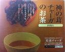【送料無料】神の茸チャーガのお茶(2g×20包)