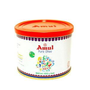 株式会社ビーイング Amul Pure Gheeアムール ギー(バターオイル) 本場インド産調味料 452g 3缶