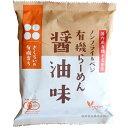 桜井 有機育ち 有機らーめん 醤油味 1食 20袋