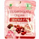 有機ほの甘あずき 55g×10袋 北海道産有機小豆使用...
