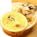 木村商店 かきドリア 三陸産牡蠣使用 150g(1人前)4個