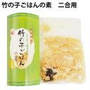 全国お取り寄せグルメ京都食品全体No.30