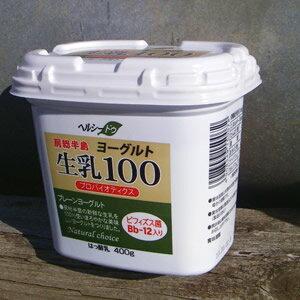千葉酪農房総半島ヨーグルト新鮮生乳100%使用...の紹介画像2
