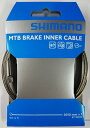 【SHIMANO】 シマノMTB BRAKE INNER CABLEMTBブレーキインナーケーブル2050mm×1【Y80098210】【4524667603016】