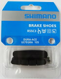 【SHIMANO】禧玛诺 Y8FN98090 BRAKE SHOE FOR ROADbrake shoe 路用 R55C3(BR-7900)brake shoeamp;螺丝(一双)黑[【SHIMANO】 シマノ Y8FN98090 BRAKE SHOE FOR ROADブレーキシュー ロード用 R55C3(BR-7900) ブレーキシ