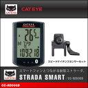 (送料無料)CATEYE キャットアイ サイクルコンピューター CC-RD500B ストラーダスマート(スピード ケイデンスセンサーセット)(4990173026135)