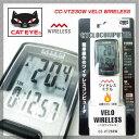 【CATEYE】キャットアイ サイクルコンピューター CC-VT230W VELO WIRELESS ベロワイヤレス ブラック【4990173028658】