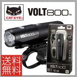 ������̵���ۡ�CATEYE�� ����åȥ��� LIGHT �إåɥ饤�� HL-EL471RC VOLT800 �ܥ��800��800�롼���ۡڹ��LED�饤�ȡ� ��4990173028948��