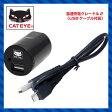【CATEYE】 キャットアイ オプションパーツ 急速充電クレードル [CRA-001](5342720)【4990173026944】
