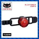 【CATEYE】 キャットアイ LIGHT テールライト SL-LD140RC-R LOOP 2 ループ2【4990173029372】
