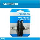 (SHIMANO)シマノ BRAKE SHOE ブレーキシュー S70T(Y8GV9801A)(4524667097051)