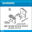 【SHIMANO】 シマノ BRAKE SHOE FOR DISC ディスク用ブレーキシュー レジンパッドF01A【Y8J79801A】【4524667994343】