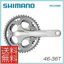 (送料無料)SHIMANO シマノ ロードディスクブレーキ CRANK クランク FC-CX50 10S 46×36T シルバー 170(4524667717737)175(4524667717744)