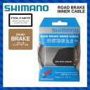 (SHIMANO)シマノ CABLE ケーブル BC-900...
