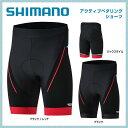 【メール便配送なら送料無料可能】【SHIMANO】【シマノ】【メンズ】【ウェア】【パンツ】【ショーツ】【自転車】