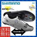 【送料無料※北海道・沖縄県除く】【SHIMANO】シマノ ROAD ロード SPD SL SHOES シューズ RC7 WIDE ワイド ホワイト