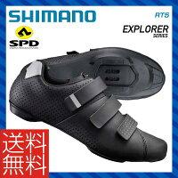 (送料無料※北海道・沖縄県除く)(SHIMANO)シマノ ROAD ロードツーリング SPD SHOES シューズ RT5 ブラックの画像