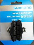 【SHIMANO】 シマノ BRAKE SHOE FOR ROADブレーキシュー ロード用 R50T2(BR-4600)ブレーキシューセット(ペア)【SHIMANO】 シマノ BR