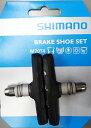 【予約受付中2月〜3月】【SHIMANO】 シマノ BRAKE SHOE FOR MTBブレーキシュー MTB用 M70T4ブレーキシューセット(ペア)【Y8B...