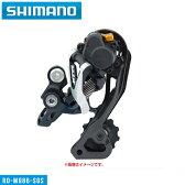 【送料無料】【SHIMANO】シマノ XTR M980 リアディレーラー RD-M986-SGS【IRDM986SGS】【4524667299691】(20012219)