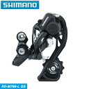 【SHIMANO】シマノ Deore XT 780 リアディレーラー RD-M786 GS ブラック【IRDM786GSL】【4524667299455】
