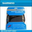 【即納】【特価セール】【SHIMANO】シマノ CABLE ケーブル 6800 SHIFT POLYMER CABLE SET 6800シフトポリマーケーブルセット ブラック【Y00F98910】【4524667409632】